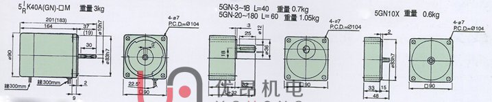 电容刹车正反转接线图