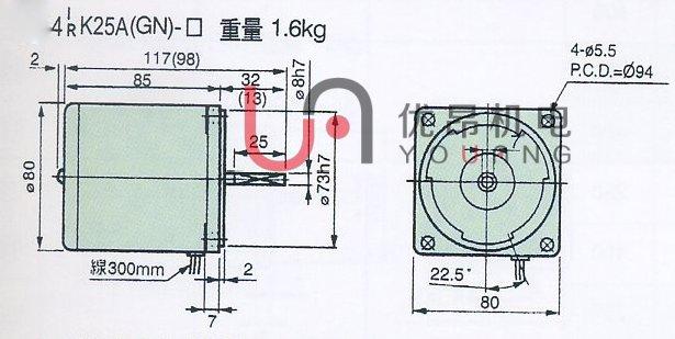 twt电机接线图纸